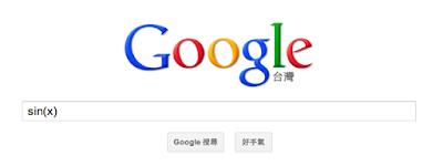 Google Search 搜尋引擎