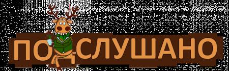 download САПР и технология оптоэлектронных и СВЧ устройств 0