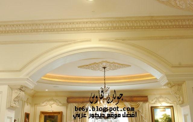 : جبسون بورد مصر : الأفكار الداخلية