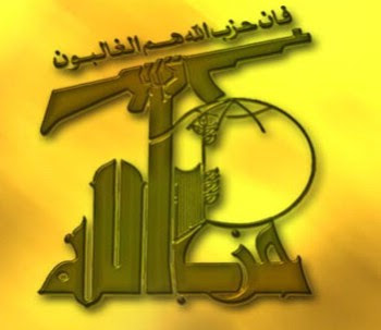 Logo of the terrorist organization Hezbollah