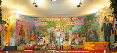 Utsav, Pooja, Poojan, Pujan, offering, Gurupournima, Aniruddha Bapu, Dr. Aniruddha Joshi, Aniruddha Joshi, Aniruddha, Bapu, Sadguru Aniruddha, Aniruddha Bapu Pravachan, faith, teachings, prayer, Lord, devotion, Utsav, Guru, Sir, Dad, Pravachan, God, prayer, Lord, devotion, faith, teachings, Bapu, Aniruddha Bapu, Sadguru, discourse, भक्ती, बापू, अनिरुद्ध बापू, अनिरुद्ध, भगवान , Aniruddha Joshi, Sadguru Aniruddha, Aniruddha Joshi Bapu, Aniruddha Bapu Pravachans, Bandra, Mumbai, Maharashtra, India, New English school, IES, Indian Education Society, Vedic, Hinduism, Hindu