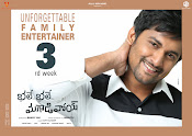 Bhale Bhale Magadivoi movie wallpapers-thumbnail-9