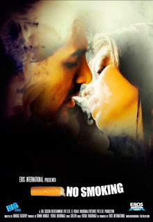 No Smoking (2007)