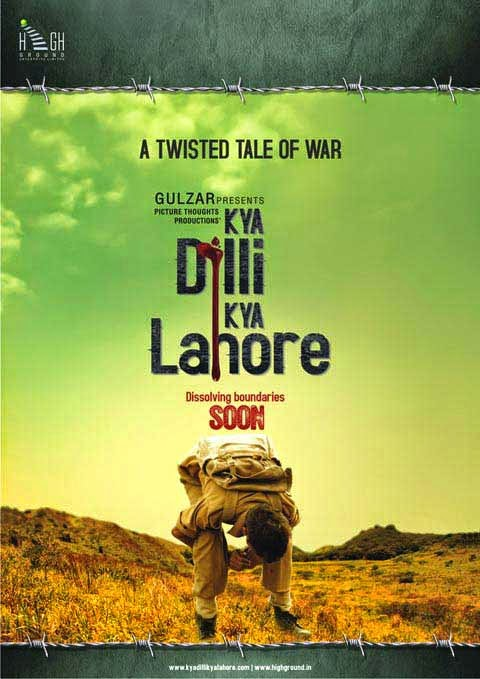 Kya Dilli Kya Lahore Movie Poster