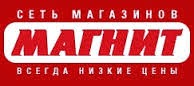 Magnit, a Russian retail chain