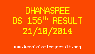 Dhanasree Lottery DS 156 Lottery Result 21-10-2014