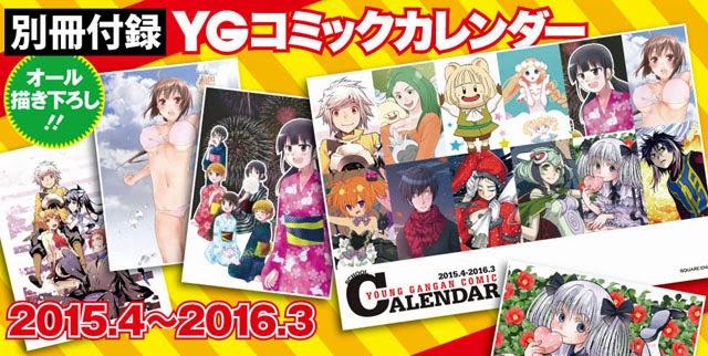 kalender-komik-Young-Gangan