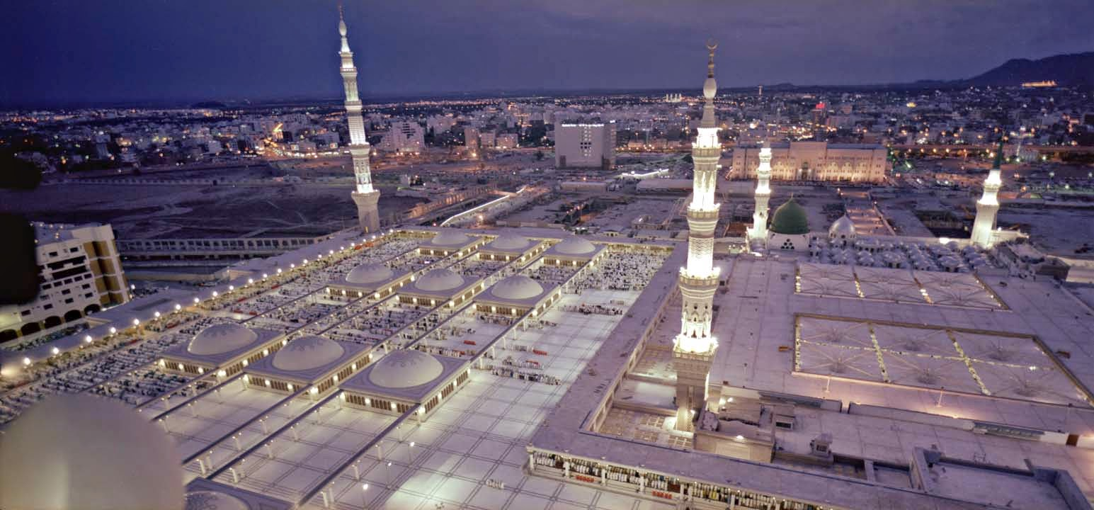 New Madina HD Wallpapers 2014 Latest