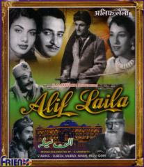 Alif-Laila 1953 Hindi Movie Watch Online