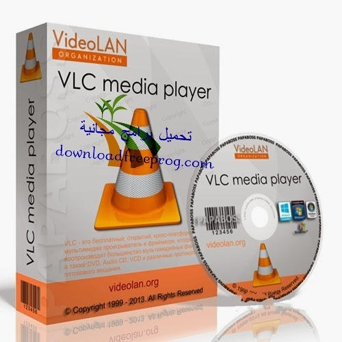 تحميل برنامج VLC Media Player 2.1.5