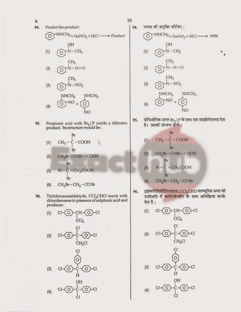 AIPMT 2008 Exam Question Paper Page 21