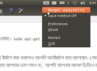Unijoy layout switching in Ubuntu 12.04