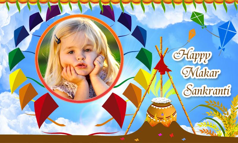 Gigo apps pongal 2016 makar sankranti photo frames sankranti makar sankranti photo frames app free download link m4hsunfo