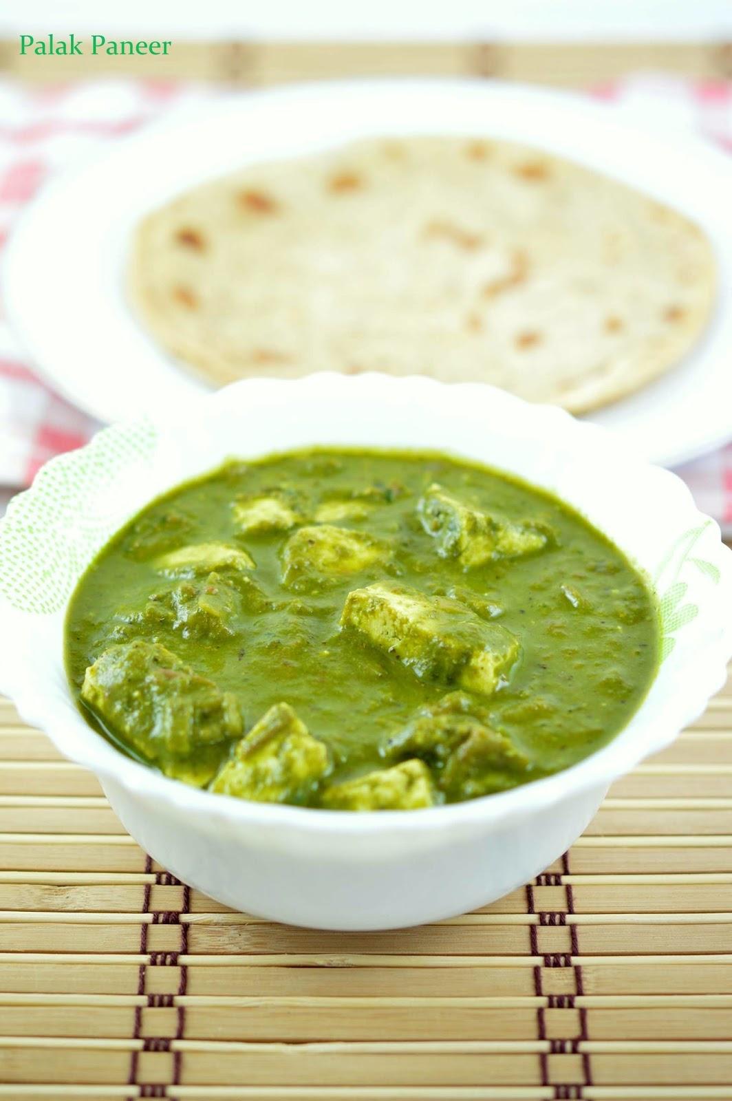 PavisPassion: Palak Paneer Recipe - How to make Palak ...