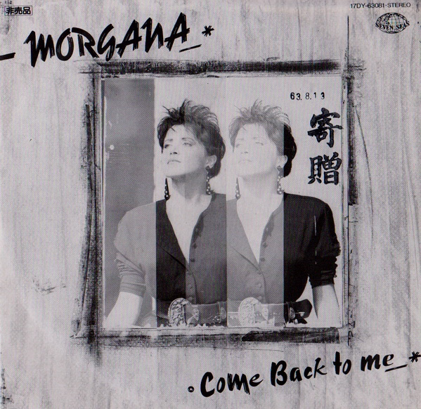 Morgana - Come Back To Me (Maxi)