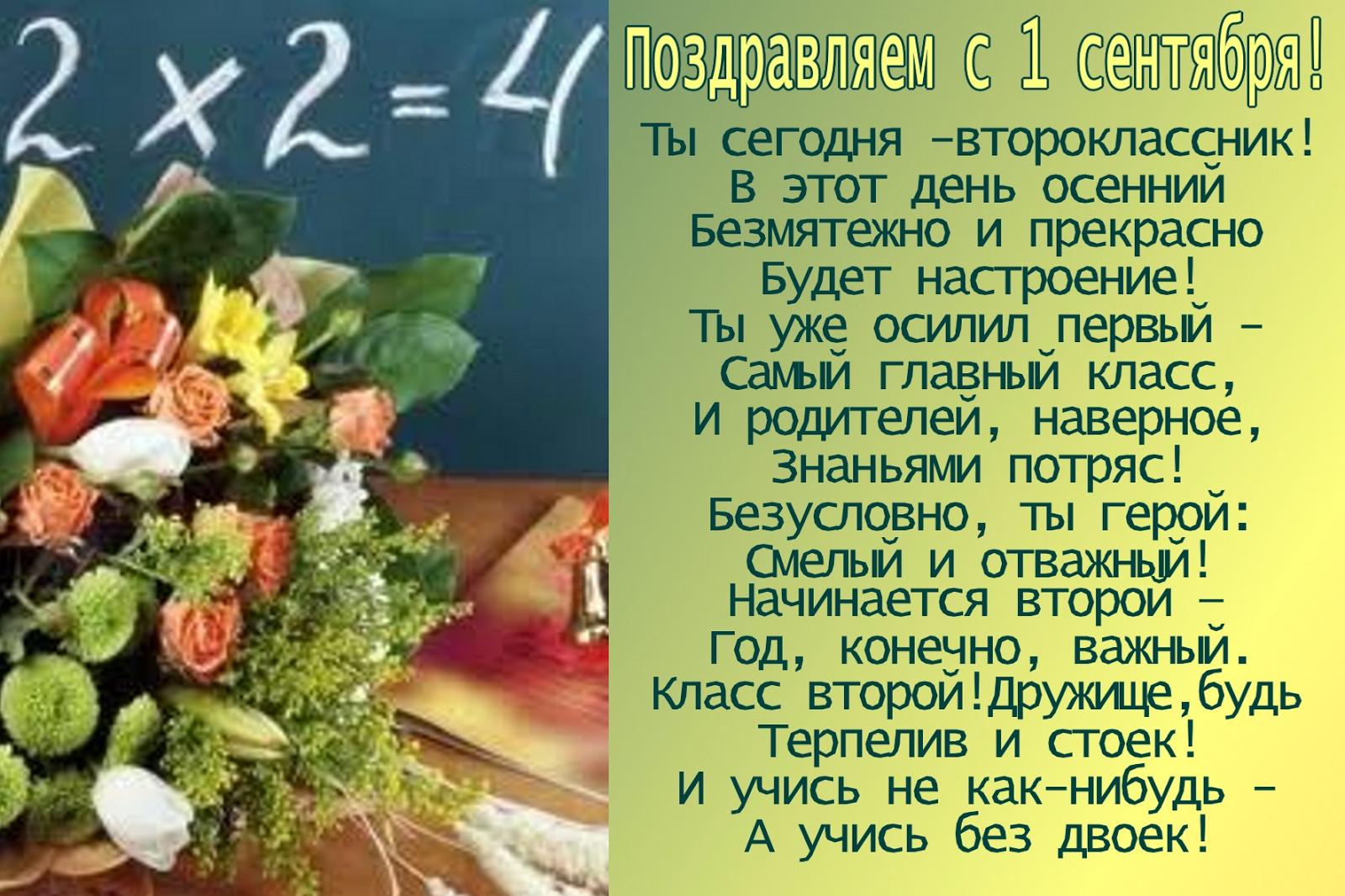 50 идей подарков на 14 февраля своими руками (35 фото) 89