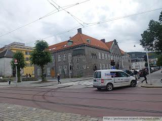 Olav Kyrres gate