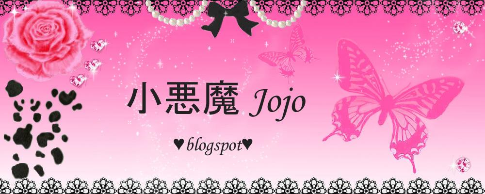 Koakuma Jojo