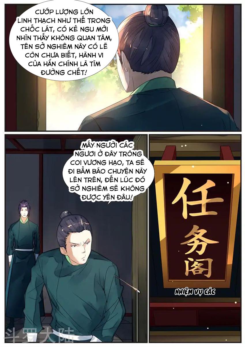 Ngự Thiên chap 70 - Trang 11