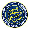 Thumbnail image for Perbadanan Tabung Pendidikan Tinggi Nasional (PTPTN) – 24 September 2017