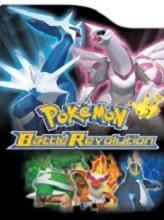 Pokemon Revolution para Celular