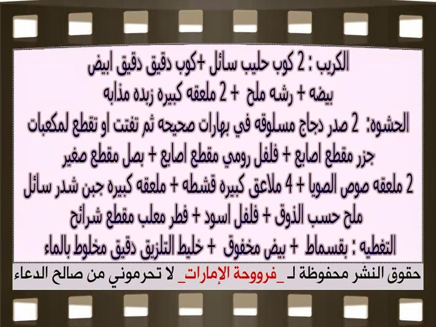 http://1.bp.blogspot.com/-vrCqOlMoEE0/VMKWJeCs9nI/AAAAAAAAGSk/JZZYMNrCPlw/s1600/3.jpg