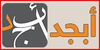 شبكة عربية لمحبي القراءة. بالإضافة إلى واجهة مستخدم سهلة الاستخدام ومحرك بحث متطور