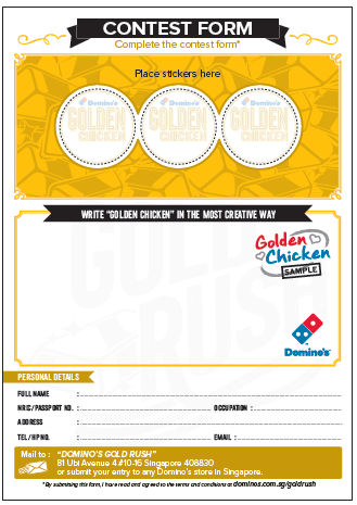 Domino's Pizza Contest Form