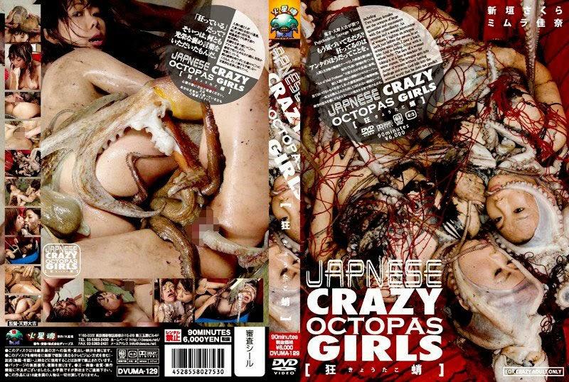 Filmes porno bizarro