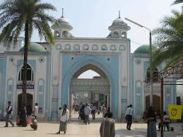 The Mazar Gate of Hazrat Shah Jalal