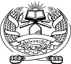 Pace in Afghanistan: le precondizioni dei talebani (aggiornato)