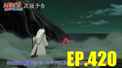 Assistir episódio 420