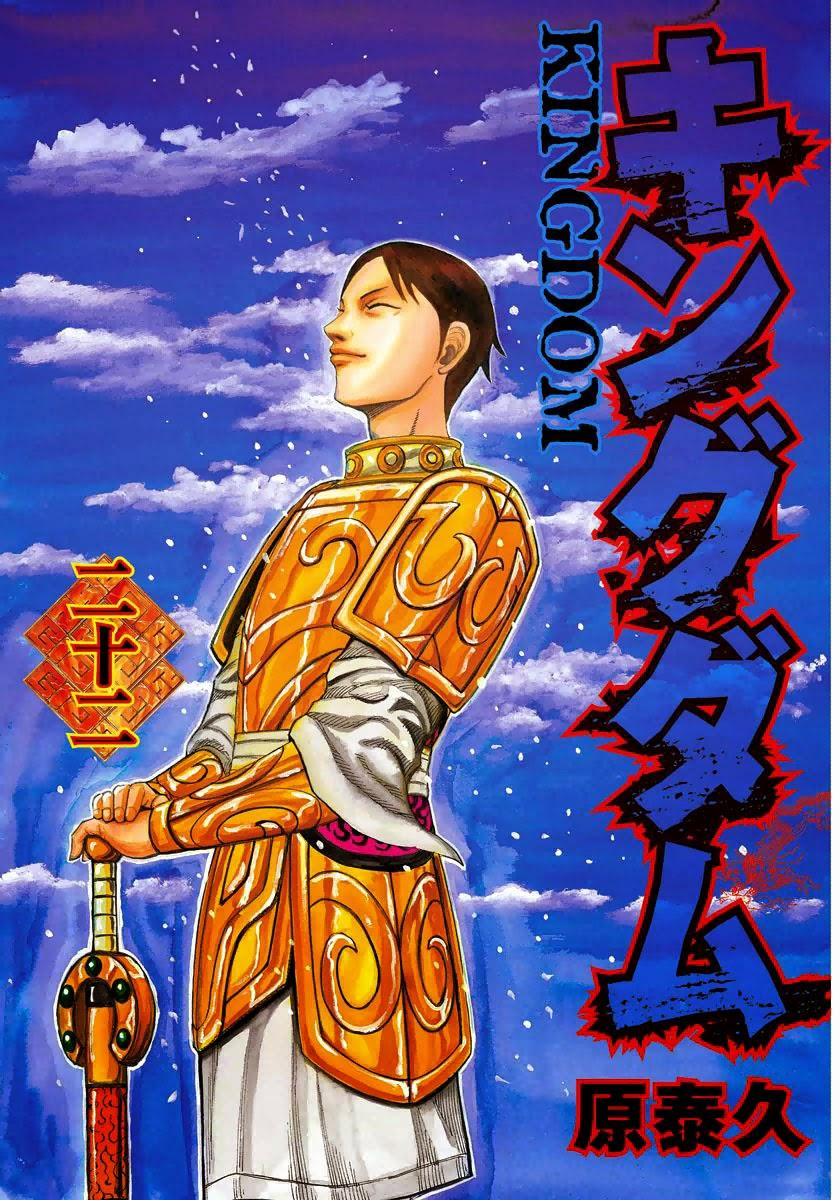 Kingdom – Vương Giả Thiên Hạ (Tổng Hợp) chap 229 page 3 - IZTruyenTranh.com