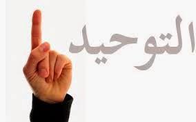 http://mochamad-fauzi.blogspot.com/2014/06/memahi-ahlusunnah-dengan-ilmu-ushuluddin.html