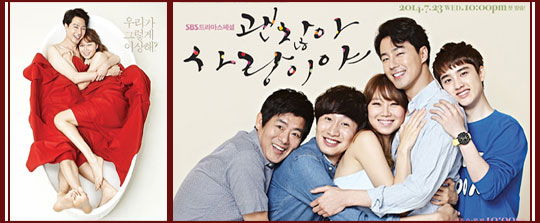 Posters for It's Okay, It's Love 괜찮아, 사랑이야