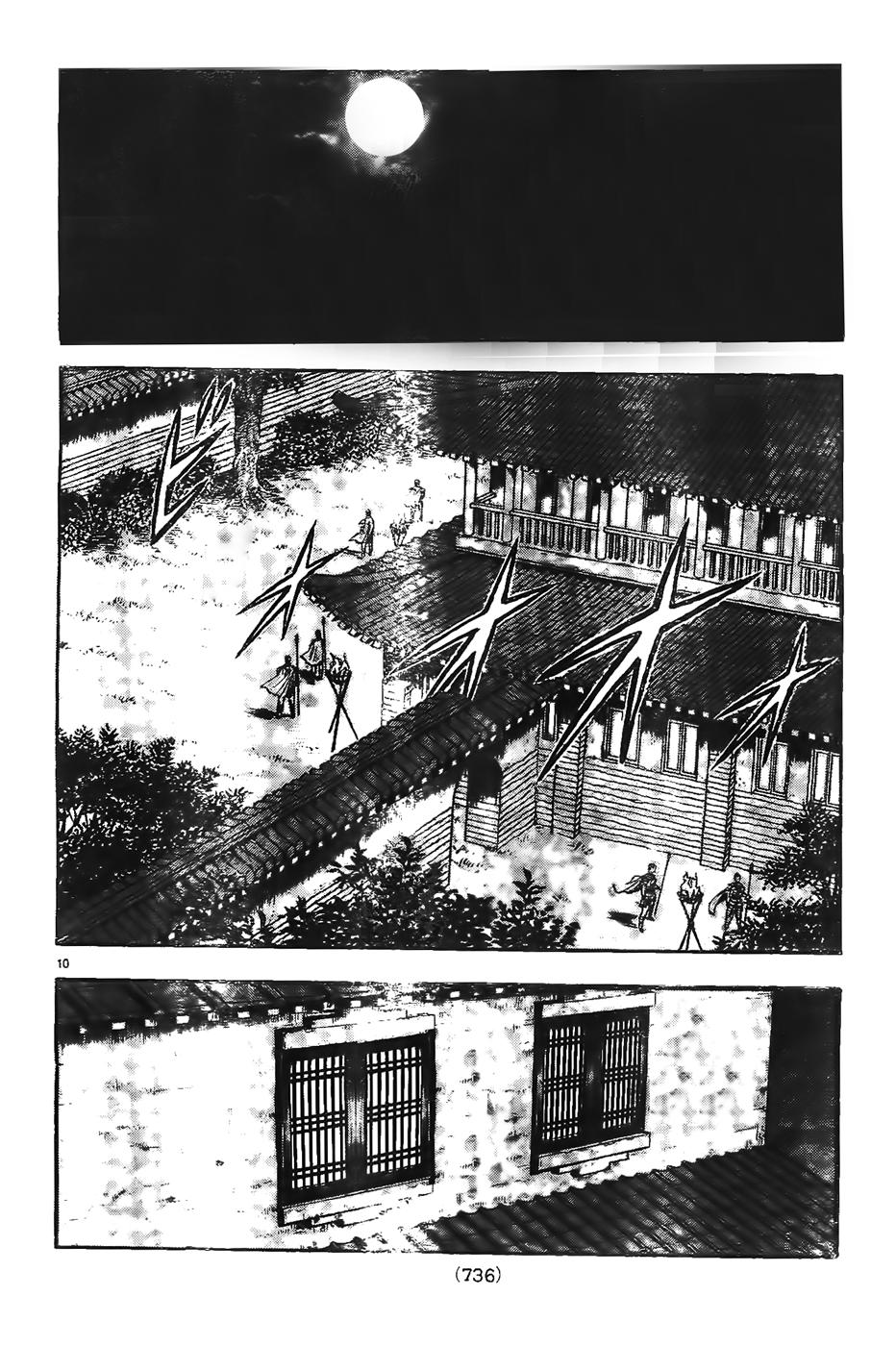 Hoàng Phi Hồng Phần 4 chap 80 Trang 11