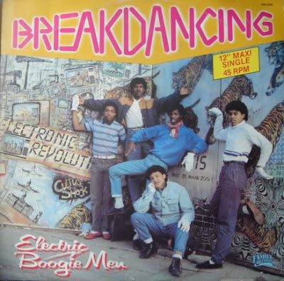 Electric Boogiemen ‎– Breakdancing (1984, 256, 12'')