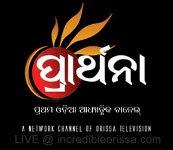 Prarthana TV Logo
