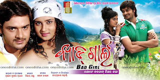 bad girl odia  movie