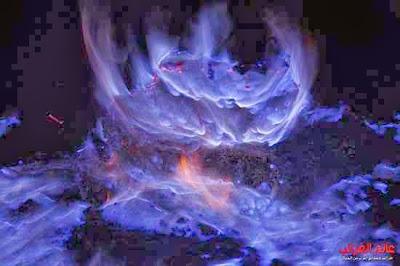 الحمم الزرقاء، عالم العجائب
