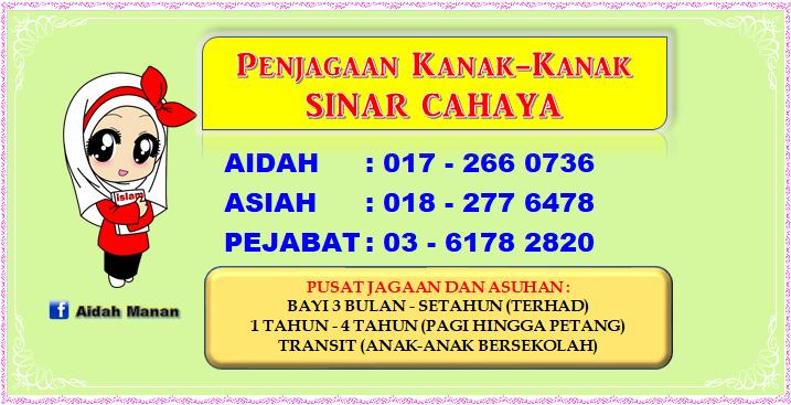 SINAR CAHAYA