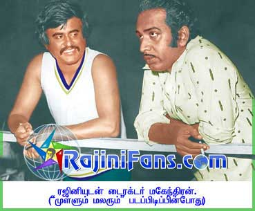 Rajinikanth Pictures 18