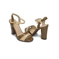 Sandale elegante Modlet, bej, din colectia Esen (modlet)