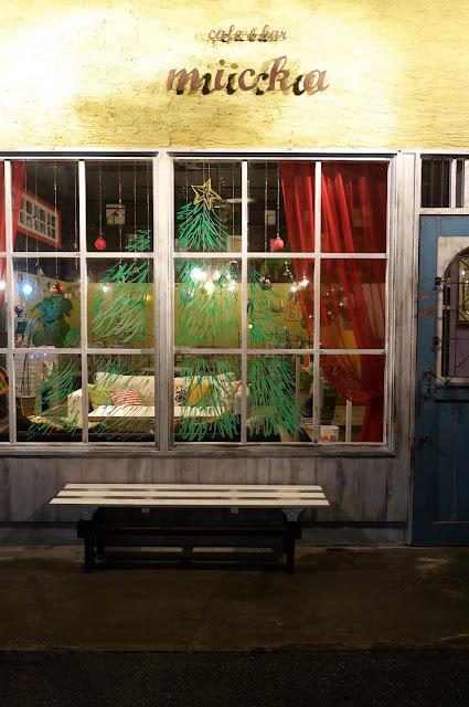 石川県 金沢 デート クリスマス パーティー カフェ & バー ミクカ cafe & bar micka