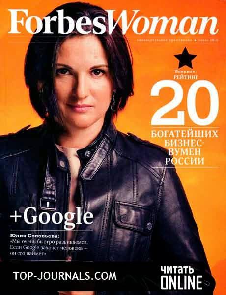 Журнал Радио 1 2015 скачать