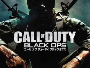 call of duty java