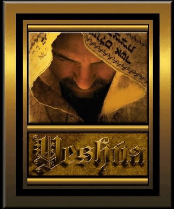 YESHUA - MESSIAH