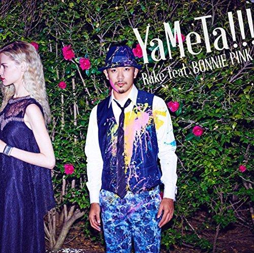 [MUSIC] Rake feat.BONNIE PINK – YaMeTa!!! (2014.11.26/MP3/RAR)