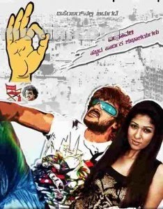 TeluguWapNet - Nava Manmadhudu