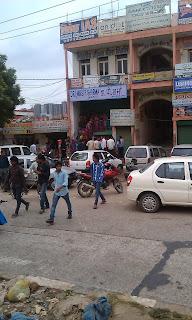 Dr Mrs P Sharma, Bhangel, Dadri road, Noida
